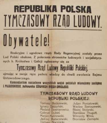 Обращение к гражданам Польши
