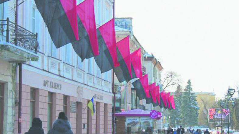 Флаги ОУН УПА