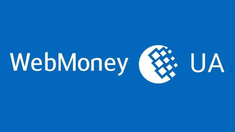 Как и зачем идет блокировка Webmoney в Украине