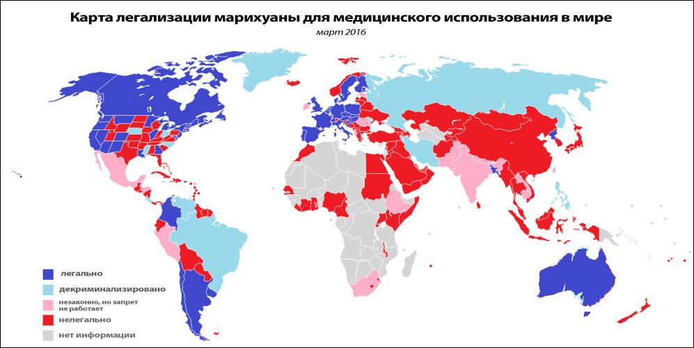 Карта легализации марихуаны