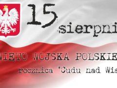 День войска польского