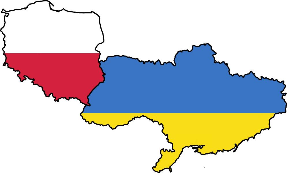 Польша поздравила Украину с праздником