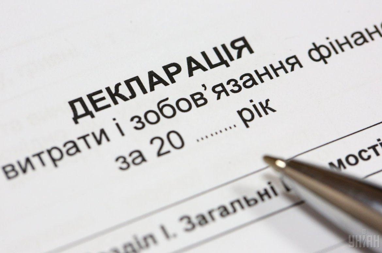 Декларация о доходах заробитчан