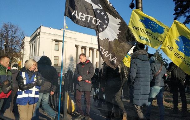Новые протесты евробляхеров