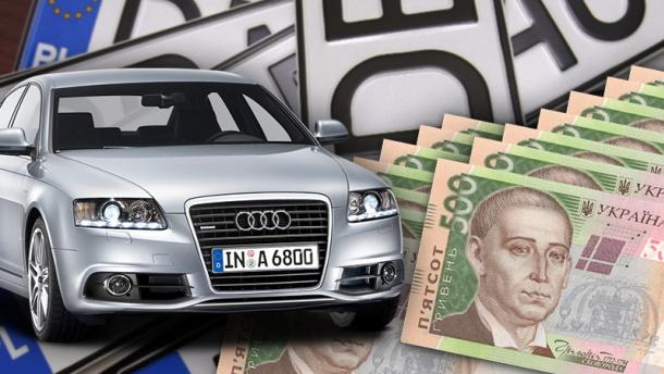 Обвалят ли евробляхи цены на авто на Украине?
