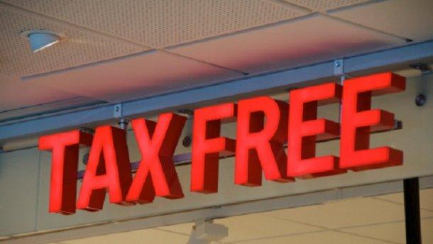 что такое TAX FREE
