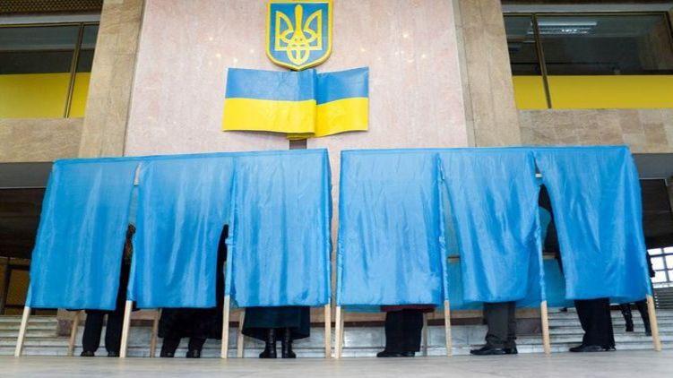 Выборы в Украине 2019