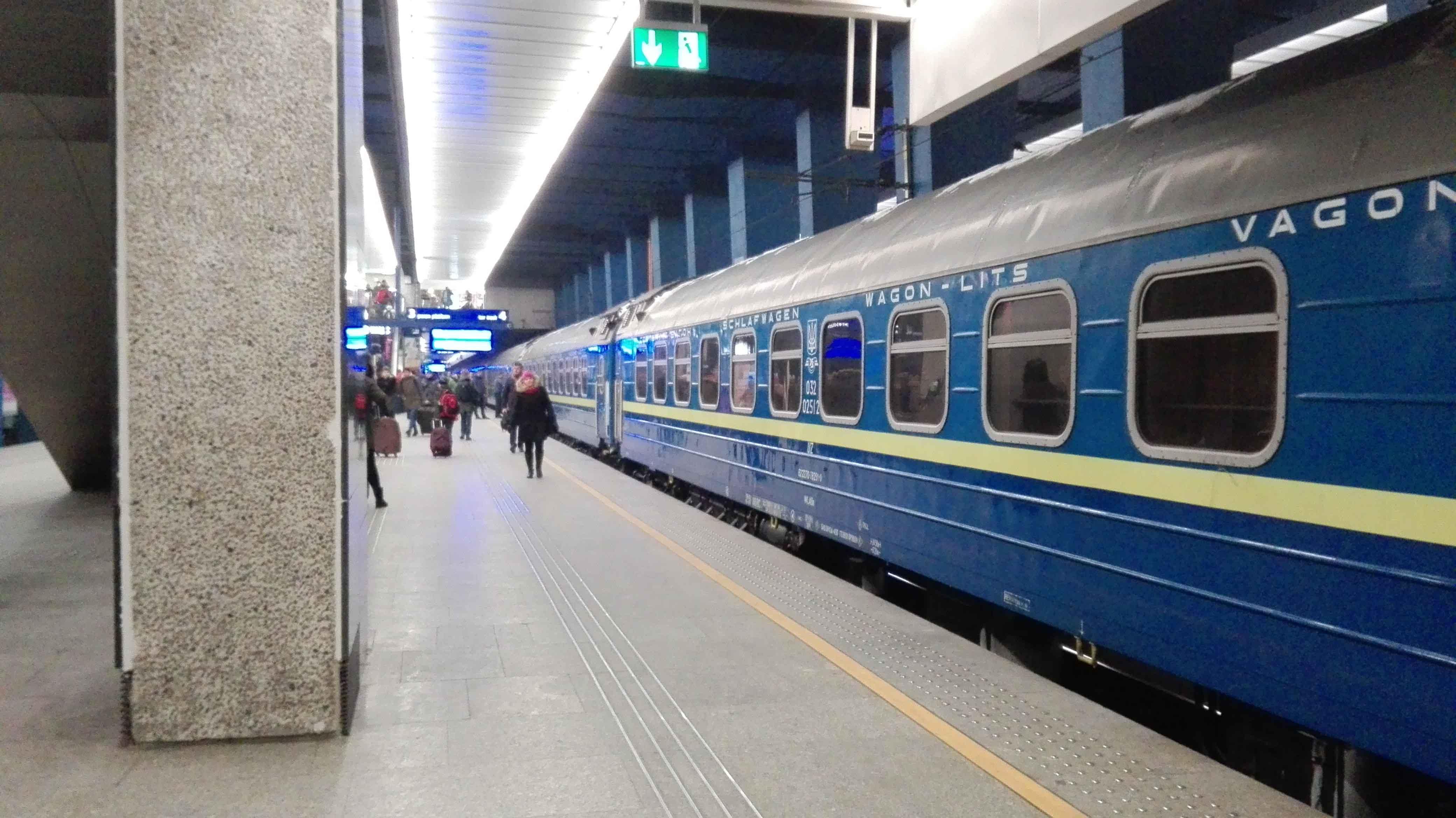 Таможенный контроль в поезде Киев-Варшава перенесут на Киевский вокзал