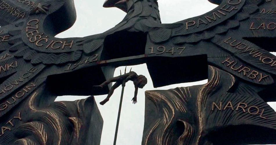 Памятник жертвам Волынской резни